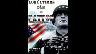 Los últimos días de Patton