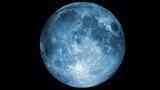 Poder de la Luna