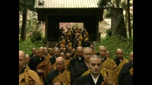 Zen, la película